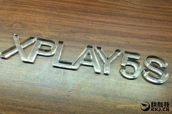 Vivo Xplay 5S получит 6-дюймовый экран с 4К разрешением и Snapdragon 820 – фото 1