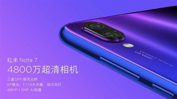 Анонс независимого Redmi Note 7: в лучших традициях Xiaomi с бодрой начинкой по низкой цене – фото 4