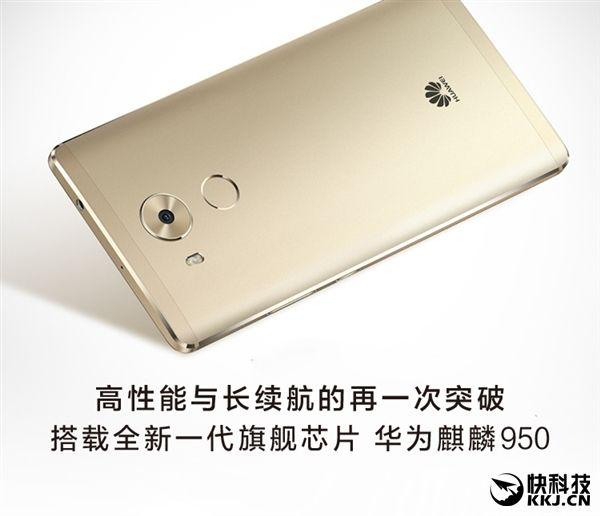 Huawei Mate 8 не боится низких температур в отличие от iPhone 6S – фото 1