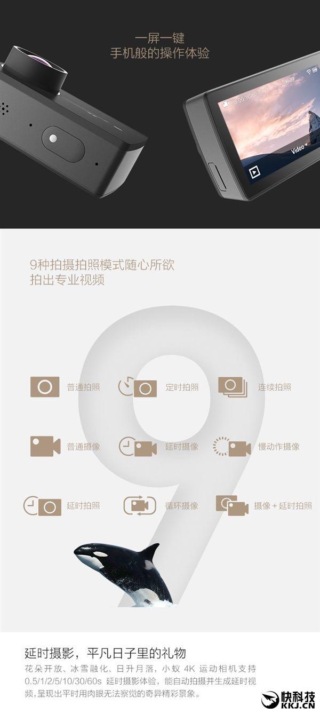 Xiaomi Yi 4K Action Camera 2 – экшн-камера представлена. Видео в формате 4К за 300 долларов – фото 1