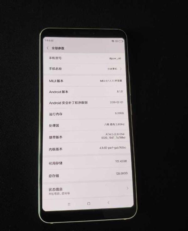 Прототип Xiaomi Mi 7 продается за бешеные деньги – фото 5