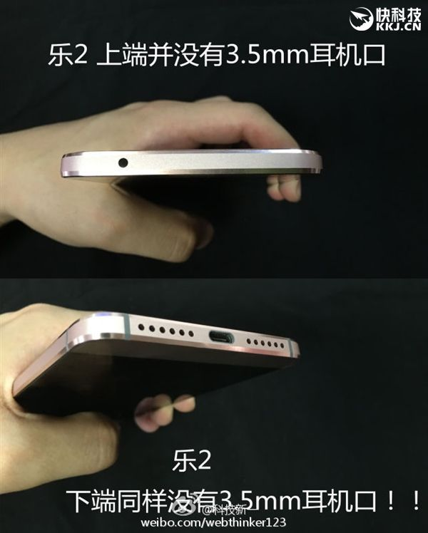LeEco Le 2: смартфон не получит 3,5 мм аудиоразъема – фото 1