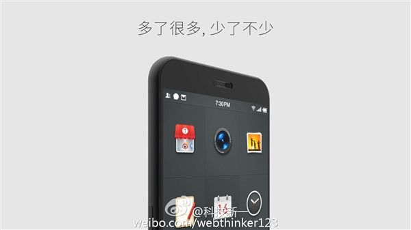Дизайн Smartisan T3 удивит нас скрытым аудио разъемом и сканером отпечатков пальцев с логотипом бренда – фото 5