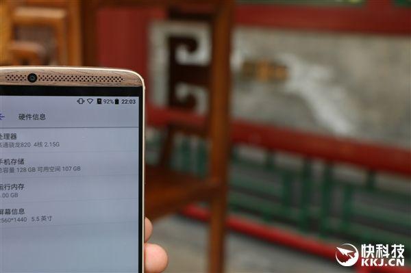 ZTE Axon 7 с 5,5-дюймовым AMOLED 2К-дисплеем и процессором Snapdragon 820 представлен официально – фото 3
