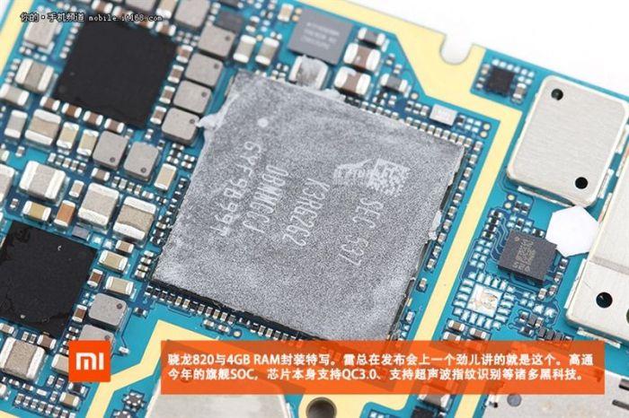 Xiaomi Mi5 уже успели разобрать. Фотоотчет – фото 18
