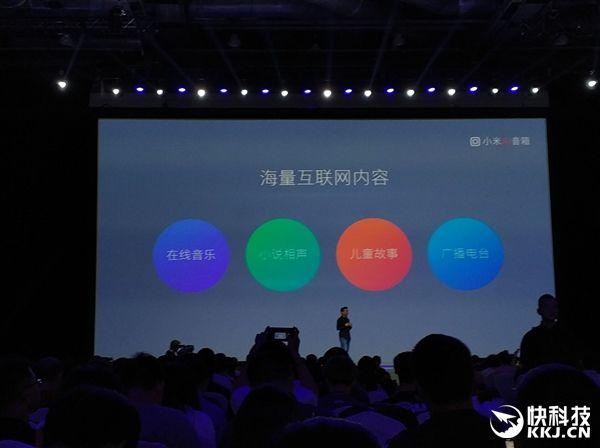 Анонс Xiaomi Mi 5X: молодежно-тусовочная модель с двойной камерой – фото 4