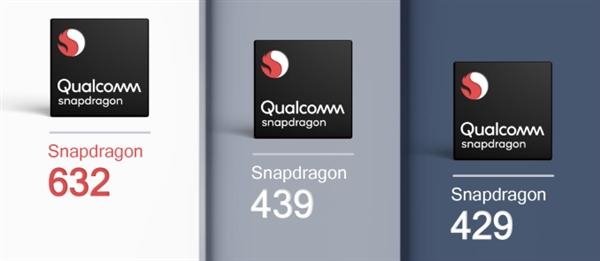 Qualcomm представила три новых процессора Snapdragon 429, 439 и 632 – фото 1