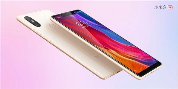 Анонс Xiaomi Mi 8 SE: первый субфлагман с Snapdragon 710 – фото 9