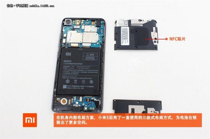 Xiaomi Mi5 уже успели разобрать. Фотоотчет – фото 8
