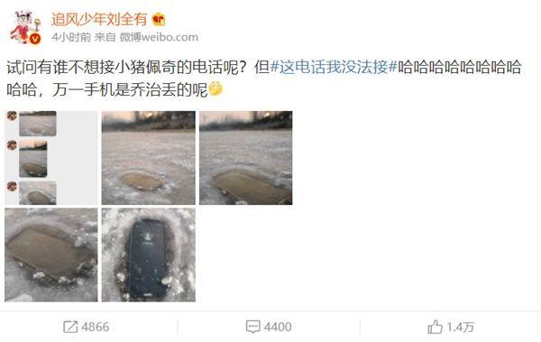 Huawei Mate 10 Pro утопили и заморозили – фото 2