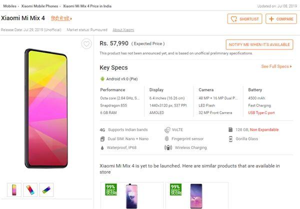 Предположительные характеристики топового микса Xiaomi Mi Mix 4 – фото 2