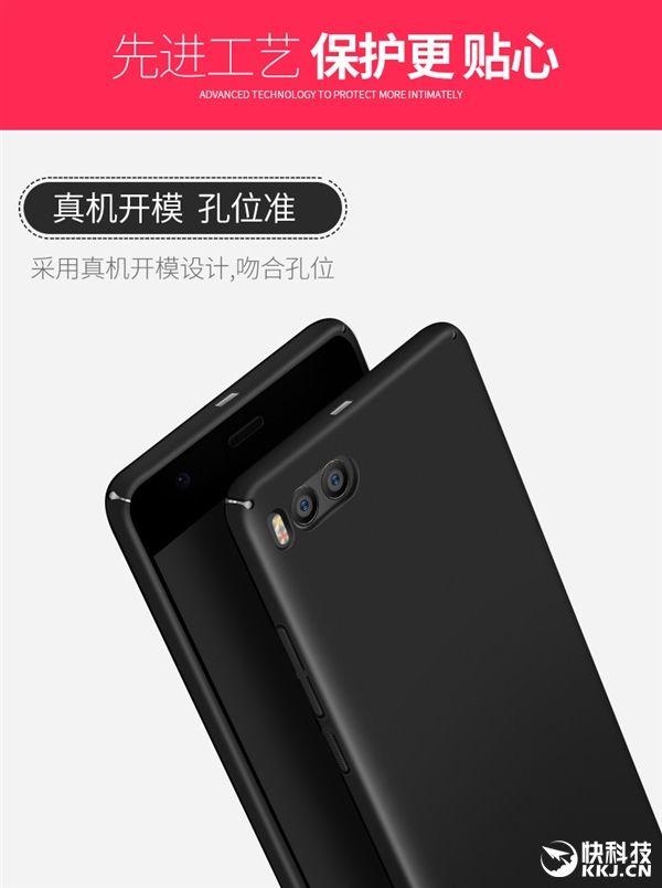 Ритейлер уже продает чехлы для Xiaomi Mi6 без 3,5 мм разъем – фото 5
