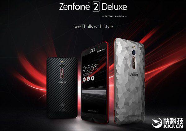 Asus ZenFone 2 Deluxe предоставит своему владельцу 384 Гб внутреннего хранилища – фото 1