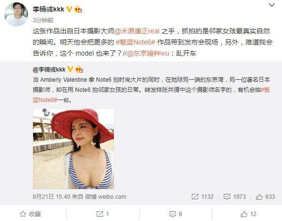 Магия камеры Meizu M6 Note: очередной пример фото – фото 3