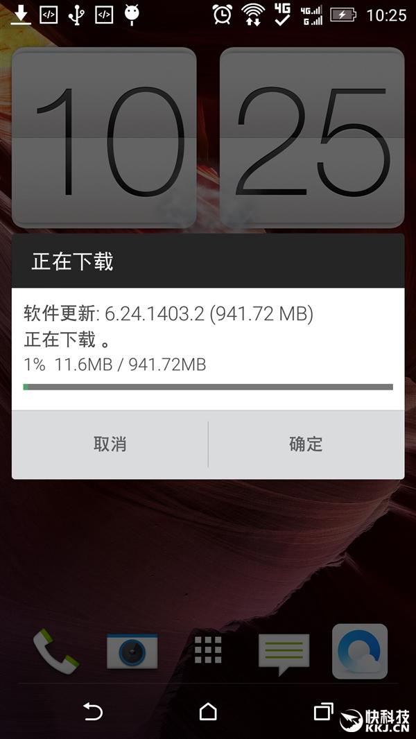 HTC One M8 получил долгожданное обновление до Android 6.0 Marshmallow – фото 3