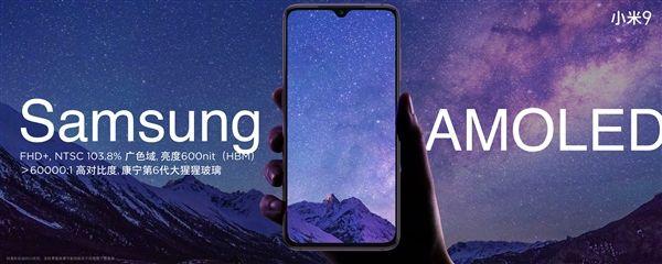 Представлен Xiaomi Mi 9: стильный и мощный камерофон – фото 8