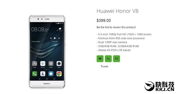 Honor V8: спецификация и ориентировочная цена будущей новинки особой линейки смартфонов Huawei – фото 1