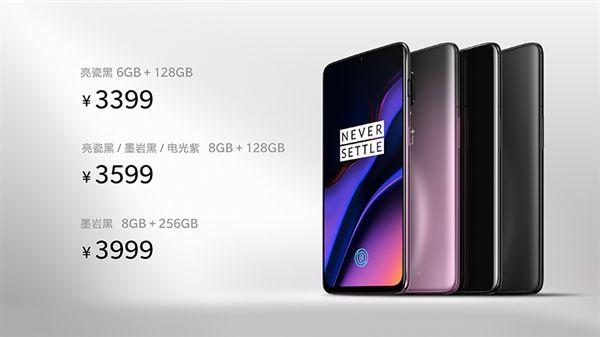 Теперь OnePlus 6T и в фиолетовом цвете – фото 2