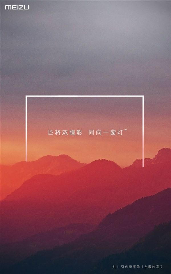 Meizu Pro 7 за $1035?! Почему вы такие алчные продавцы? – фото 6