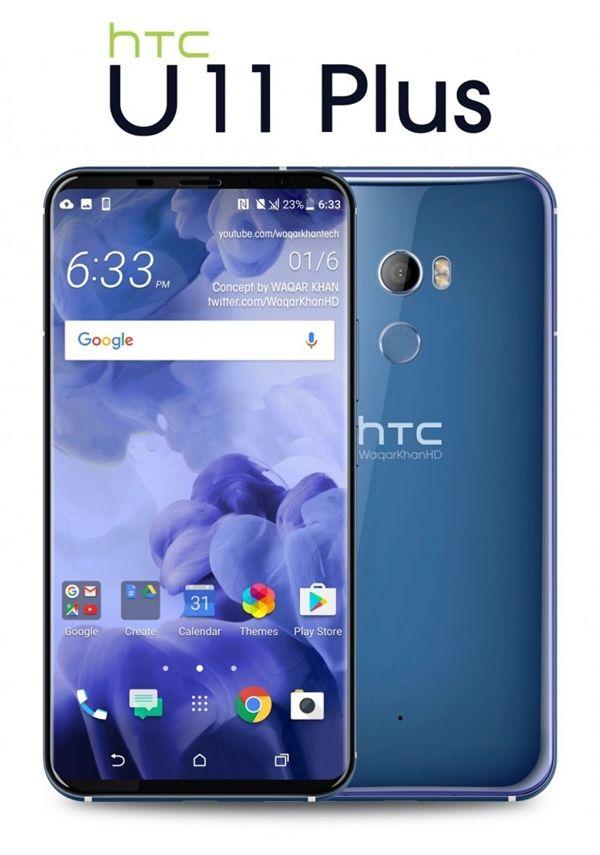 HTC U11 Plus с «всеобъемлющим» дисплеем показали на рендерах – фото 1