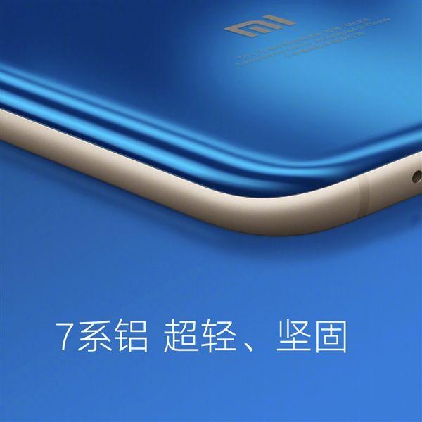 Анонс Xiaomi Mi Note 3: для тех, кому нужен Xiaomi Mi6 побольше – фото 2