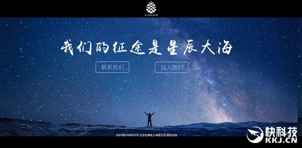 Xiaomi Mi5c должен прийти с фирменным чипом Pinecone – фото 3