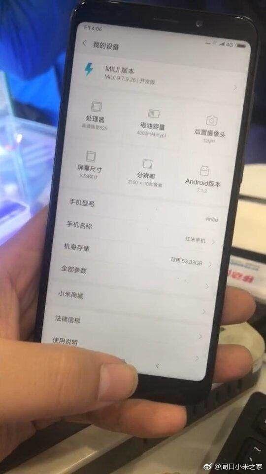 Работающий Xiaomi Redmi Note 5 на фото – фото 2