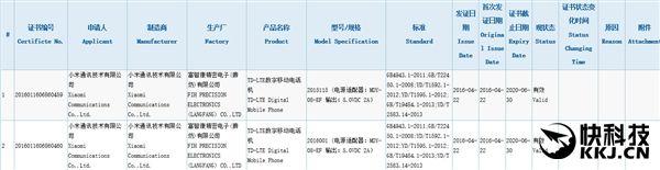 Фаблет Xiaomi Max получит аккумулятор на 4500 мАч и ценник около $200 – фото 2