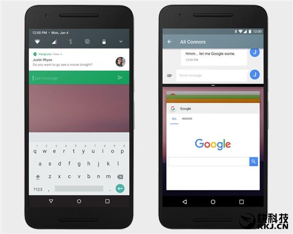 Бета-версия Android 7.0 N доступна для 6 устройств Google для улучшения обратной связи с пользователями – фото 4
