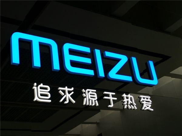 Выход Meizu 17 в апреле подтвержден – фото 1