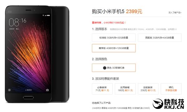 Прощай Xiaomi Mi5 с керамической задней панелью – фото 2