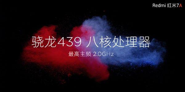 Цена ультрабюджетного Redmi 7A и представлен ноутбук RedmiBook 14 – фото 4