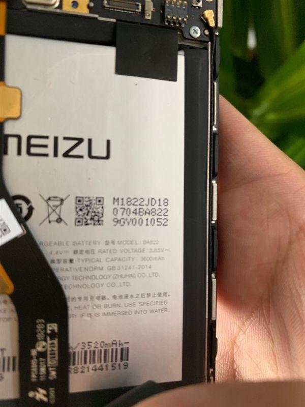 Meizu M8 Note: характеристики камеры и емкость аккумулятора – фото 2