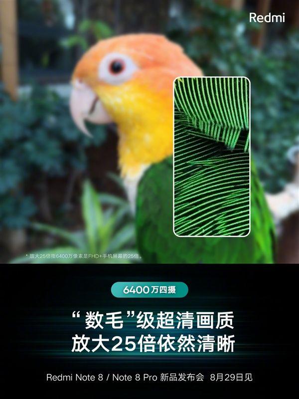 Redmi Note 8 и Redmi Note 8 Pro получат зум 25х