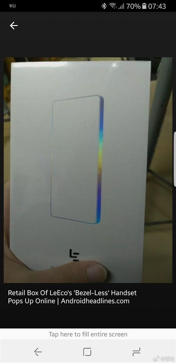 Ждали безрамочный смартфон LeEco? Печально, но не судьба – фото 3