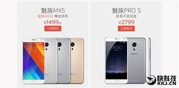Meizu Blue Charm Metal Note: анонс, характеристики и стоимость. Meizu M2 mini теряет в цене – фото 1