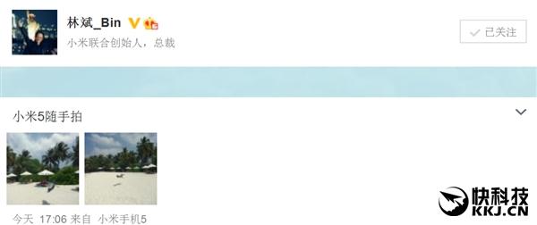 Xiaomi Mi5: президент компании опубликовал фотографии с камеры смартфона – фото 3