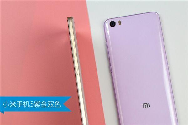 Xiaomi Mi5 с фиолетовой текстурированной задней панелью доступен к заказу – фото 6