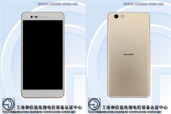 Sharp Z3 с чипом Helio X20 и QHD дисплеем представят завтра – фото 1