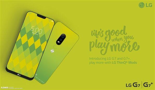 LG G7: OLED или LCD? Что выбрать? – фото 1
