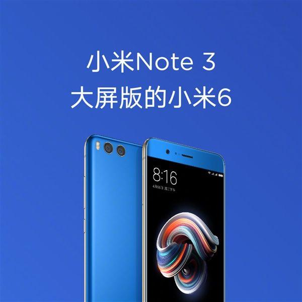 Анонс Xiaomi Mi Note 3: для тех, кому нужен Xiaomi Mi6 побольше – фото 1
