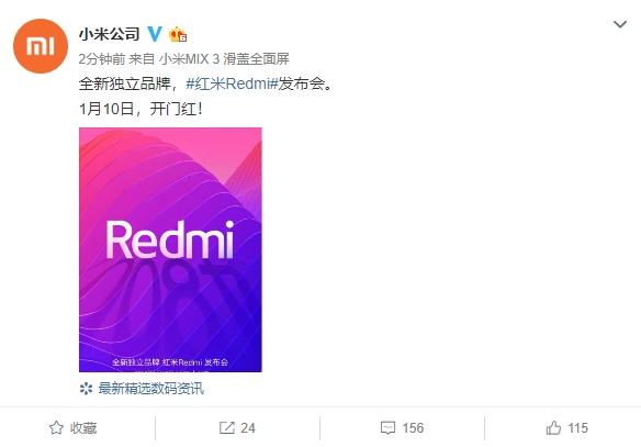 10 января — день рождения бренда Redmi и дата анонса смартфона с 48 Мп камерой – фото 3