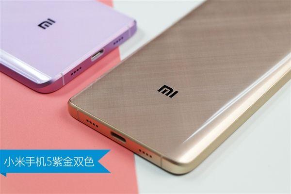 Xiaomi Mi5 с фиолетовой текстурированной задней панелью доступен к заказу – фото 7