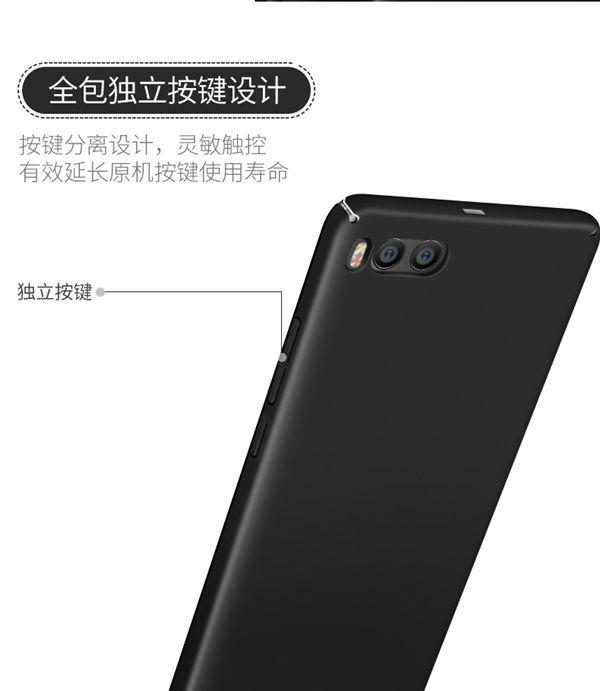 Ритейлер уже продает чехлы для Xiaomi Mi6 без 3,5 мм разъем – фото 3