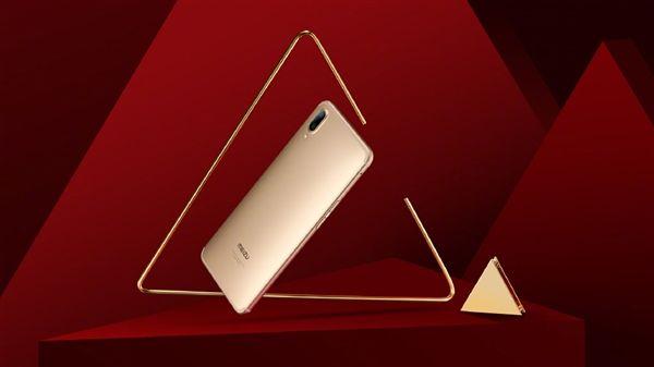 Анонс Meizu E3: с тонкими рамками и двойной камерой – фото 4