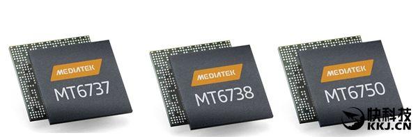 МТ6737, МТ6738 и МТ6750 – новые процессоры MediaTek начального и среднего уровня – фото 1