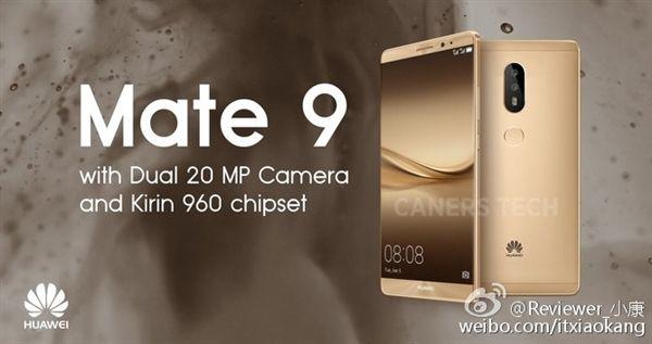Huawei Mate 9 получит Kirin 960 с ядрами Cortex-A73 и двойную камеру на 20 Мп – фото 1