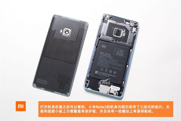 Xiaomi Mi Note 2 разобрали для идентификации компонентов и оценки качества сборки – фото 6