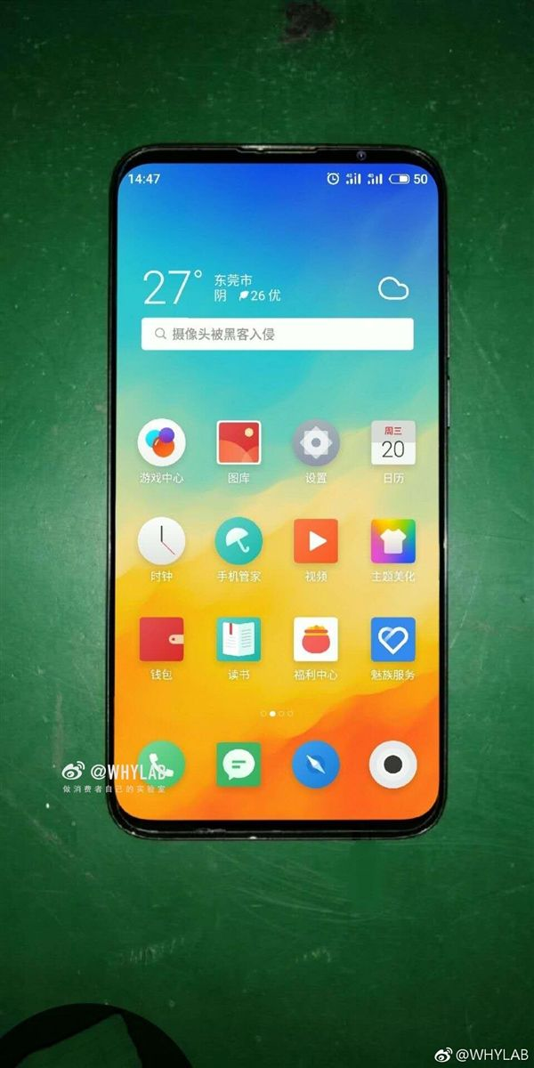 Meizu 16s: фото, характеристики и цена – фото 1