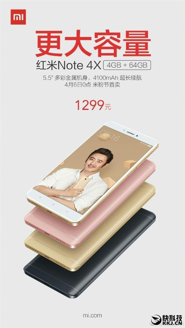 Xiaomi Redmi Note 4X в топовой версии с Helio X20 поступит в продажу  6 апреля по цене $189 – фото 1